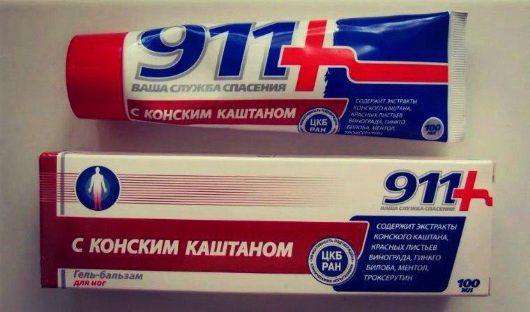 Мазь 911 для вен