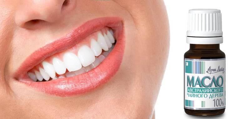 Отбеливание зубов маслом чайного дерева