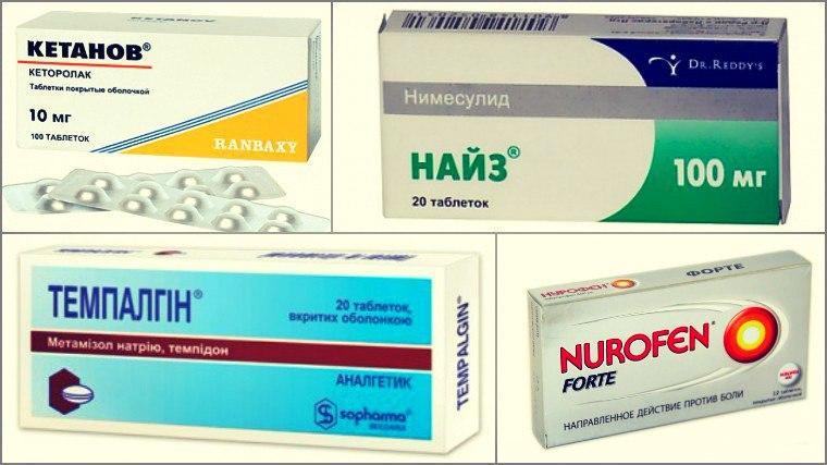 Лекарственные препараты от зубной боли