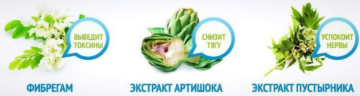 Состав Алкобарьер