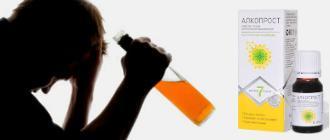 АлкоПрост — капли против алкогольной зависимости