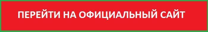 Официальный сайт Алколок