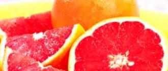 грейпфрут полезные свойства