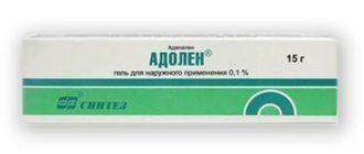 Адолен - адапален крем