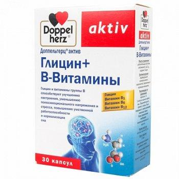 Витамины группы В в таблетках- доппельгерц