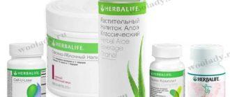 herbalife для похудения