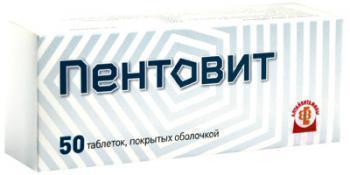 Пентовит- витамины группы Б
