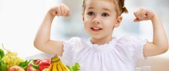 Продукты, полезные для ребенка