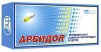 арбидол противовирусное средство